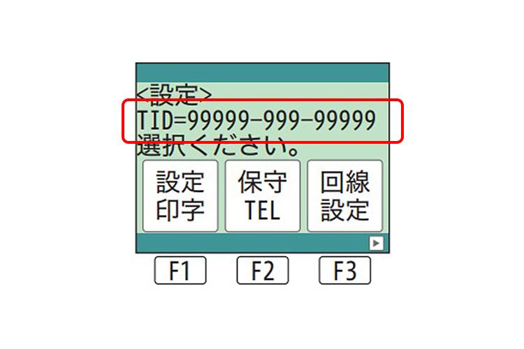 (2)Panasonic JT-C17をご利用の方